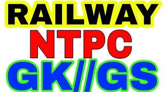 RRB NTPC Exam 2019#1stStage(CBT)||Online Gk/GS-Test#Railway,Ntpc,Railway,JE,ASM,TT,Exam#6