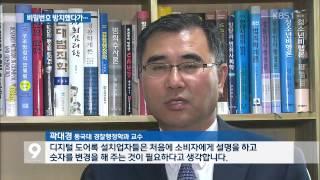 """""""현관문 잠금장치 비밀…"""