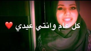 قصة عيد ميلاد صحبيتي الغنية// جبتلها هدية وتركتها وراحت💔