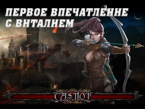 Castlot с Виталием. Еще одна стратегия