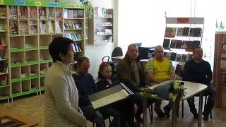 М.Р.Луценко на уроці мужності в міській бібліотеці