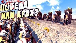 ТАКТИКА ВЫЖИВАНИЯ! Total War: Attila ♛ Прохождение за Аксум #37