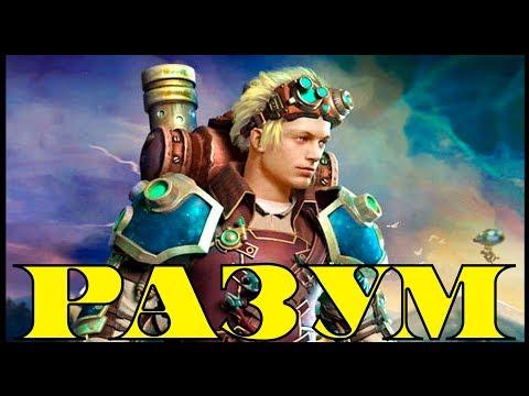 видео: 🔴Инжуха! prime world - изобретатель в разум.