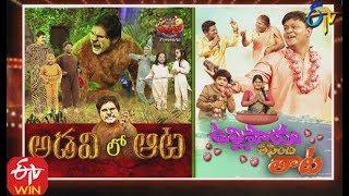 Extra Jabardasth  27th December 2019     Full Episode   Sudheer,Bhaskar  ETV Telugu