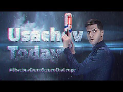 #UsachevGreenScreenChallenge Герой боевиков — Русский трейлер (2018)