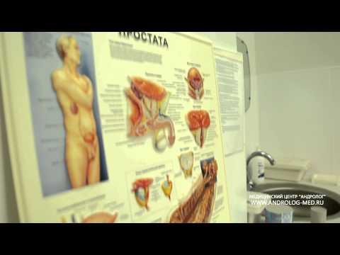 Андролог. Консультации, диагностика, лечение в Волгограде