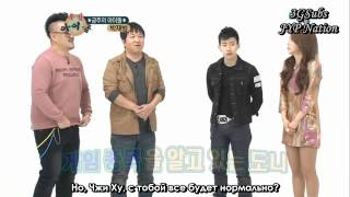 [РУСС.САБ] Weekly Idol with Jay Park part2