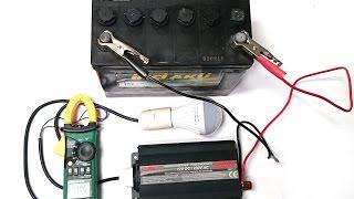 Как проверить автомобильный аккумулятор: полезное видео от Electronoff(Если у Вас есть старый автомобильный аккумулятор и Вы его не используете, то ни в коем случае его не выбрасы..., 2014-09-11T16:38:05.000Z)