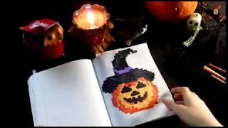Рисуем ТЫКВУ на HALLOWEEN!🎃Как нарисовать тыкву по клеточкам👻Видеоурок#7💀Рисуем с Yulya Meow😻