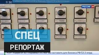 #Светнаш. Специальный репортаж Алексея Егорова