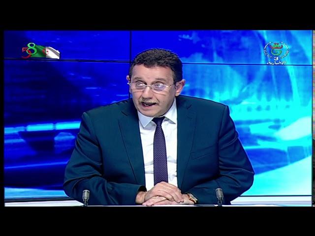 وزير الفلاحة والتنمية الريفية السيد عبد الحميد حمداني ضيفا على النشرة الرئيسية على القناة الإخبارية