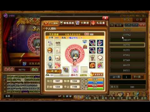 Pro Gunny China 3.4