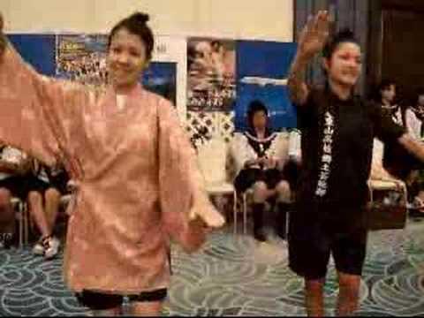 Traditional Okinawan Dance and Song