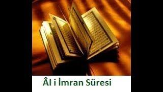 Âl i İmran Süresi 189 194  Ayetleri ( al-i imran suresi okunuşu ve anlamı )