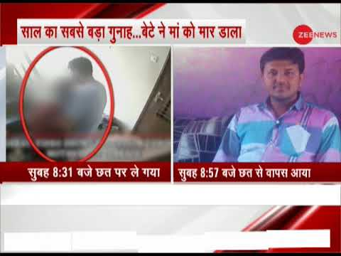 Gujarat: Professor in Rajkot throws ailing mother off terrace, act caught on CCTV