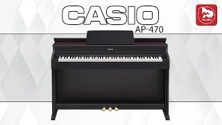 CASIO AP-470 Нове корпусне цифрове піаніно CELVIANO