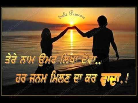 Tere Naal baharan ne  rana    singh.ranjeet92@gmail.com
