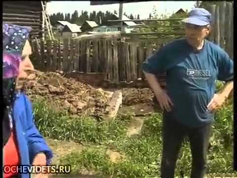 дед и бабка зажигают клубничка