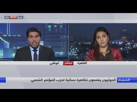 ميليشيات الحوثي.. انتهاكات مستمرة بحق النساء  - نشر قبل 21 ساعة