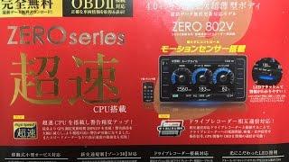 COMTEC ZERO802v ZDR-013 thumbnail