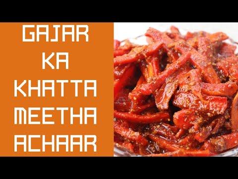 गाजर का खट्टा मीठा अचार अगर ऎसे बनाओगे तो कभी खराब नहीं होता /gajar Achar Recipe In Punjabi Style