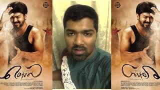 Mersal - Neethanae Song | 1 Take Cover | Venkat Vijay, Samantha | A R Rahman | Atlee
