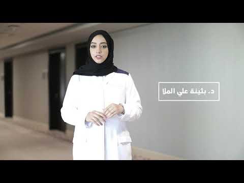 فيديو توعوي لمواجهة فيروس كورونا (إجراءات وقائية)