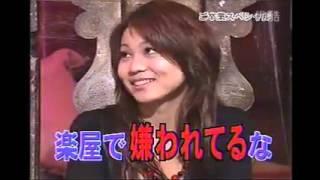 【恋のから騒ぎ】13期卒業SP⑩【明石家さんま】 福本幸子 検索動画 9