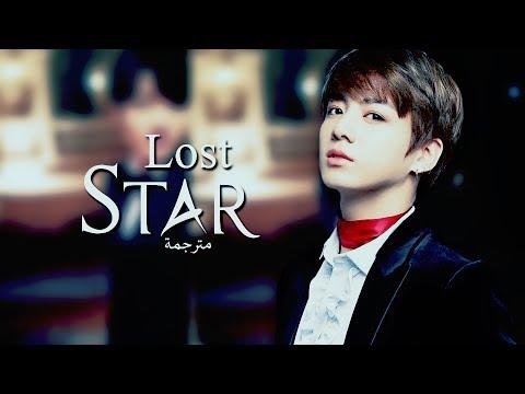 BTS  JungKook  - Lost Star [ Arabic Sub ]