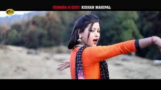 FULL VIDEO O RANGILI DHANA NEW VERSION !! SINGER JITENDRA TOMKYAL !!2018!!