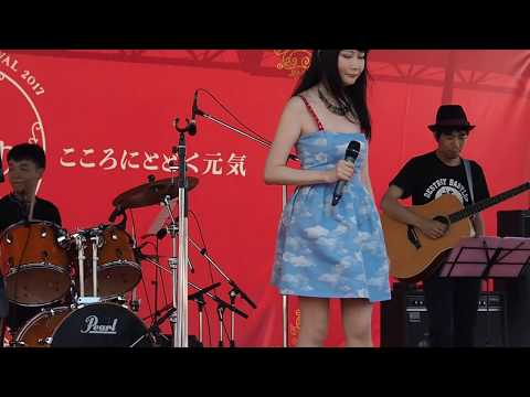 Monica Wu(モニカ・ウー) Turn on your heart 日本台湾祭り2017 in 上野恩賜公園