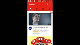 Как выложить видео на ютуб через телефон