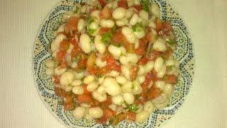 Salade Aux Haricots Blancs / White Beans Salad / سلطة الفاصوليا البيضاء