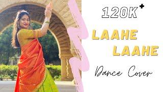 #Acharya  Laahe Laahe Dance Cover   Megastar Chiranjeevi  Pooja Reddy  USA  KoratalaSiva