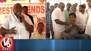 Minister Joguramanna Attends For Friends Youth Blood Donation Camp | V6 News