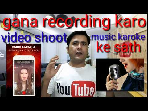 How To Make Own Song | Best Karaoke App | Best Hindi Karaoke App |by Mobile Problems Hindi Arshad