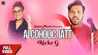 New Punjabi Songs 2019 | Alcoholic Jatt (Husband