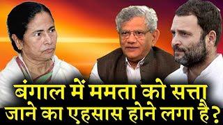 पश्चिम बंगाल में BJP के बढ़ते प्रभाव से डरीं ममता बनर्जी की विपक्ष से बड़ी अपील INDIA NEWS VIRAL