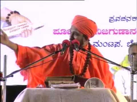 Basava Darshana Pravachana Day1 ಬಸವ ದರ್ಶನ ಪ್ರವಚನ 1