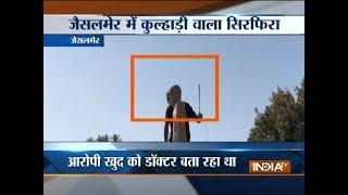 Caught On Camera: Statue of Mahatma Gandhi vandalised in Rajasthan's Jaisalmer