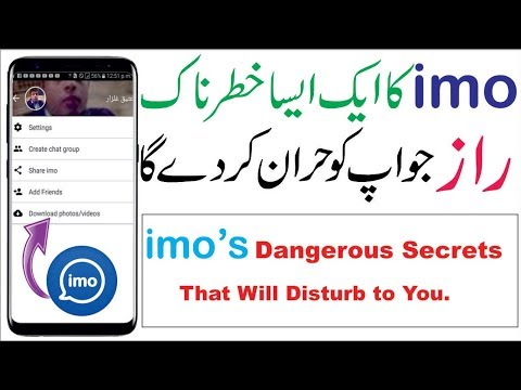Imo Dangerous Top Secrets Hidden Feature Settings - How To Disable Real Time Chat On Imo