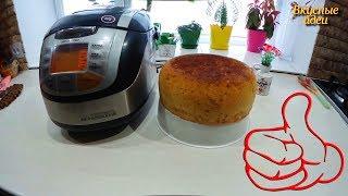 Как приготовить бисквит в мультиварке видео