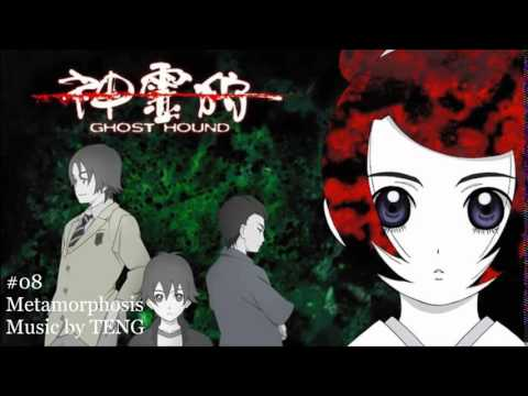 """Full Soundtrack Album of the Anime """"神霊狩 / Ghost Hound"""", created by Production I.G and Masamune Shirow."""
