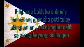 Bayang Di Magiliw - Hambog Ng Sagpro [Lyrics HD]