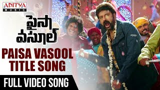 Paisa Vasool Full Video Songs | Paisa Vasool Movie | Balakrishna, Puri Jagannadh, Anup Rubens