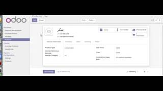 How to show the quantity in the Vendor Bills odoo 10