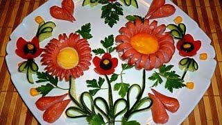 7 ЛАЙФХАКОВ КАК КРАСИВО НАРЕЗАТЬ КОЛБАСУ ! УКРАШЕНИЯ ТАРЕЛКИ! КАК КРАСИВО ОФОРМИТЬ СТОЛ!(Цветочки из колбаски и сарделек прекрасно украсят ваш праздничный стол! И будут очень красиво смотреться..., 2016-03-08T05:07:18.000Z)