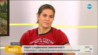 Красен Кралев за скандала с починалия български боксьор: Това си е чисто престъпление