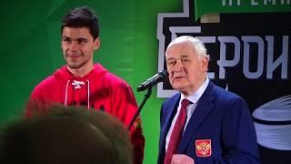 Артемчик иди ка сюда Защитник СКА Артем Зуб главный джентльмен сборной России Неожиданно
