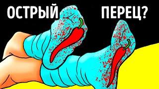 Если не можете заснуть ночью попробуйте положить в носки острый перец